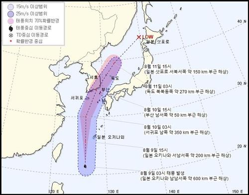 """资料图片:今年第5号台风""""蔷薇""""路径预告图"""