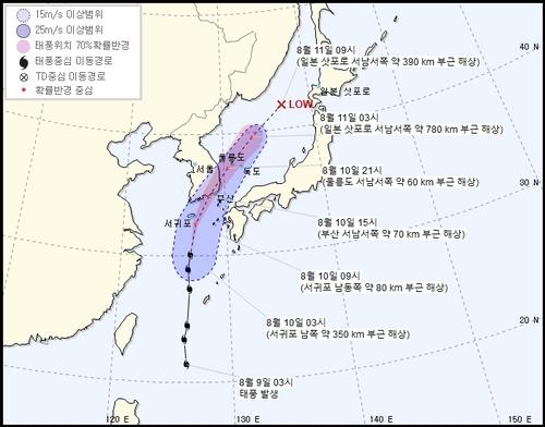 """料图片:今年第5号台风""""蔷薇""""路径预告图 韩国气象厅供图(图片严禁转载复制) 韩联社"""