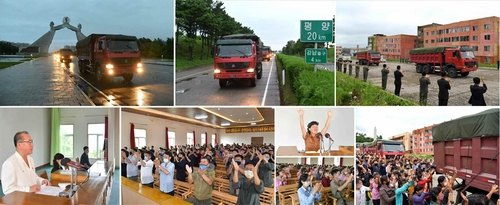 朝媒:金正恩备用粮食运抵洪水灾区