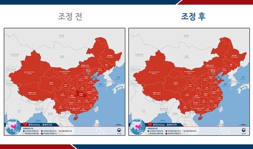 韩外交部下调赴鄂旅游预警级别