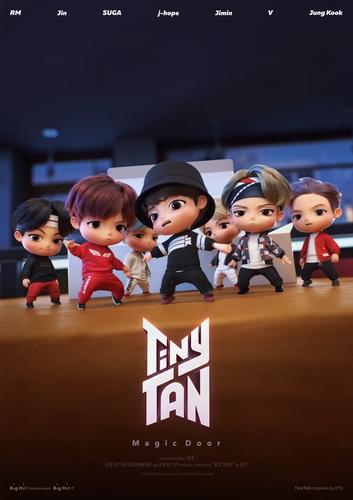 防弹少年团动漫人物TinyTAN正式面市