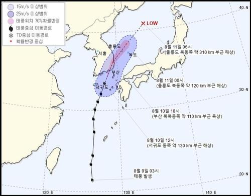 """资料图片:今年第5号台风""""蔷薇""""的路径预告图 韩联社/韩国气象厅供图(图片严禁转载复制)"""