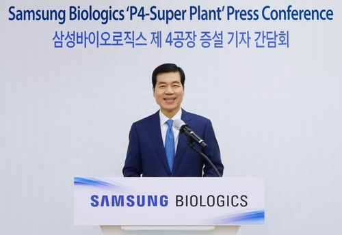 三星生物制剂将建第四厂 规模全球之最