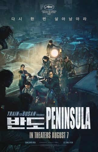 韩影《半岛》登顶加拿大票房
