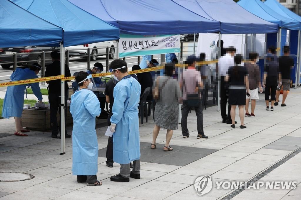 2020年8月12日韩联社要闻简报-1
