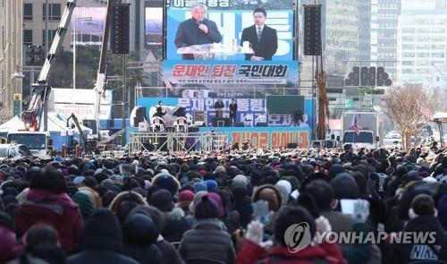 首尔市要求公民团体取消本周周末集会