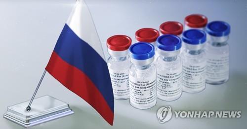 韩防疫部门:俄新冠疫苗安全性有待验证