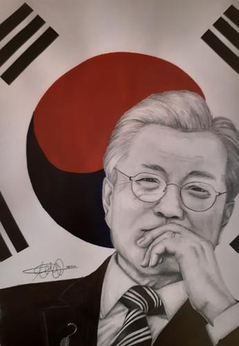 资料图片:描绘总统文在寅和太极旗的作品 韩联社