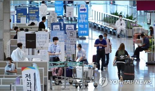 2020年8月13日韩联社要闻简报-1