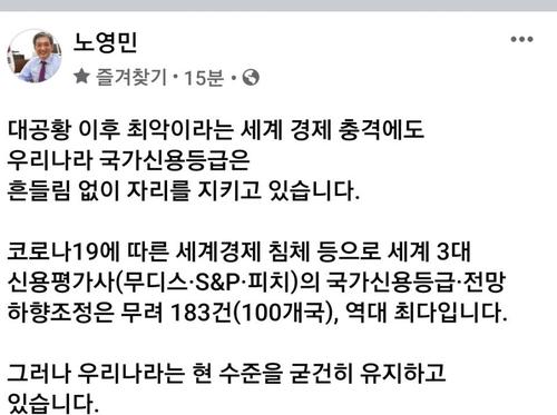 卢英敏脸书截图(图片严禁转载复制)