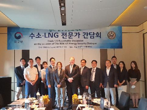 第七次韩美能源安全对话在线举行