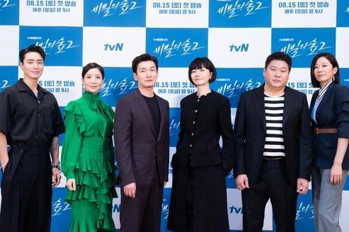 资料图片:《秘密森林》第二季参演阵容 tvN供图(图片严谨转载复制)
