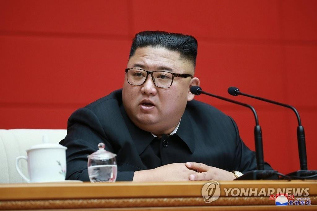 2020年8月14日韩联社要闻简报-1