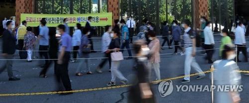 韩政府着手研讨提升首都圈防疫级别