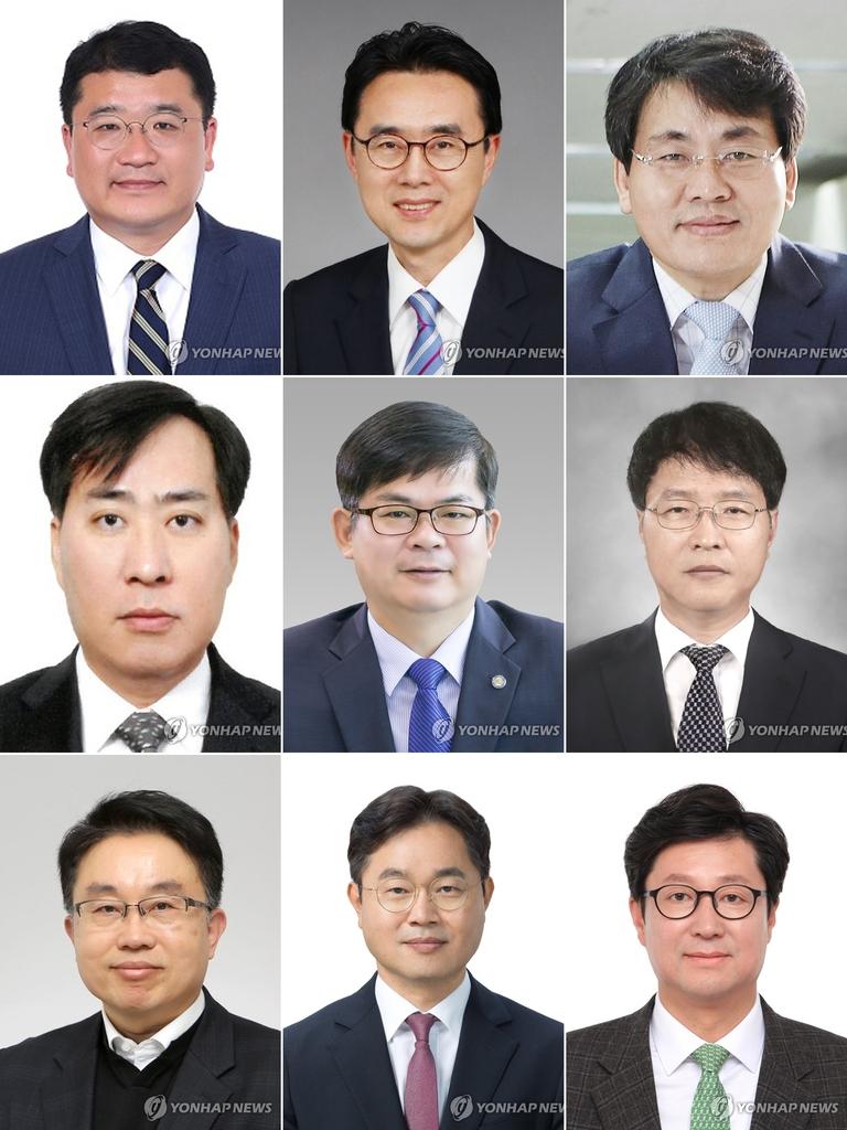 韩国9名副部级官员换人