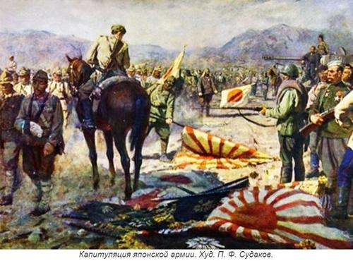 日军二战撤退投降图 俄罗斯驻韩大使馆供图(图片严禁转载复制)