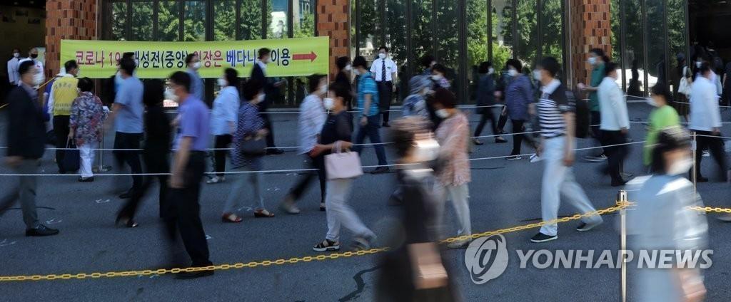 2020年8月14日韩联社要闻简报-2