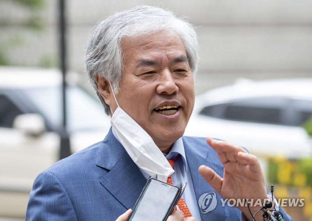 首尔爱第一教会牧师全光焄确诊感染新冠病毒