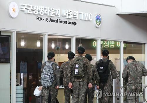 韩国防部明起禁止官兵休假两周