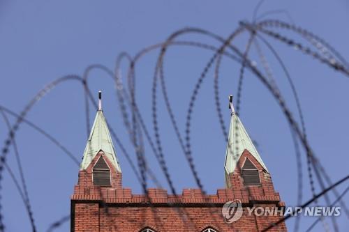 """资料图片:首尔""""爱第一""""教会 韩联社"""