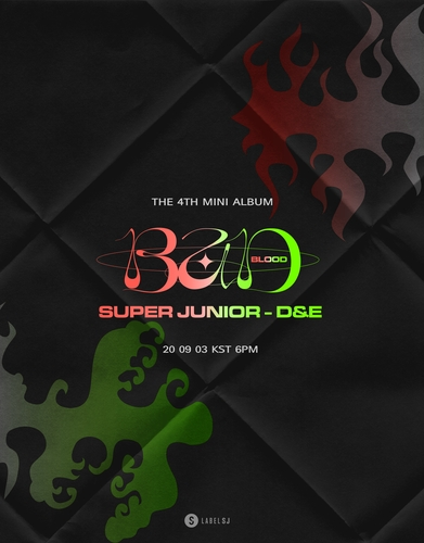 SJ小分队D&E将发迷你四辑《BAD BLOOD》