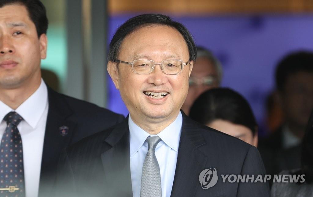 详讯:杨洁篪21日访韩 22日会晤韩国国安首长