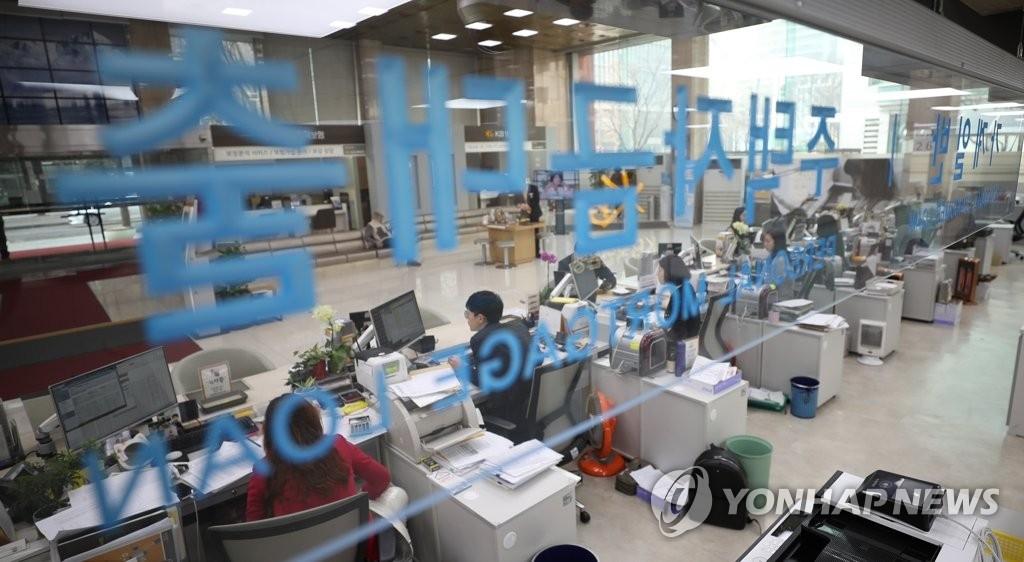 统计:韩国家庭信贷余额创新高