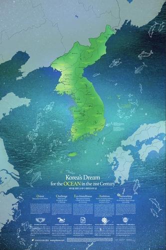 韩民团VANK制作分发万份英文版韩国地图
