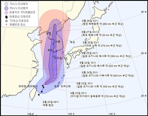 """台风""""巴威""""27日将登陆首都圈"""