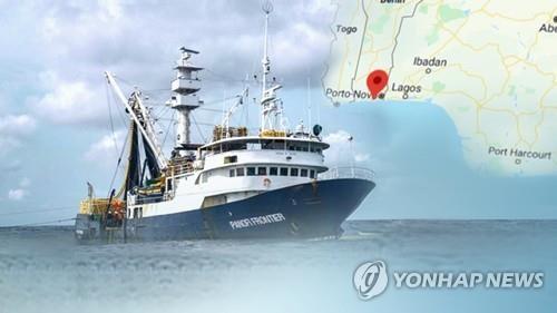 5名在西非遭绑架韩国公民获释安全回国