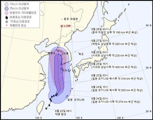 """台风""""巴威""""北上将直接影响韩国"""