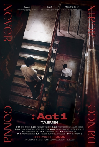 泰民正规三辑中《Act 1》下月发售
