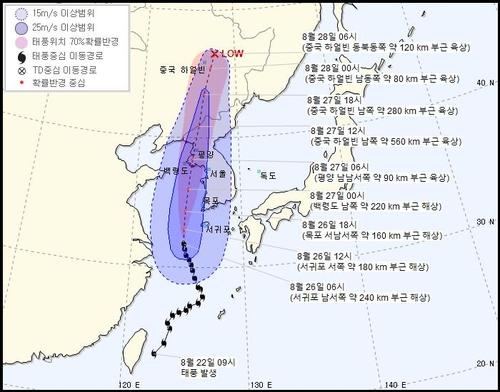 """台风""""巴威""""正沿韩国南部北上"""