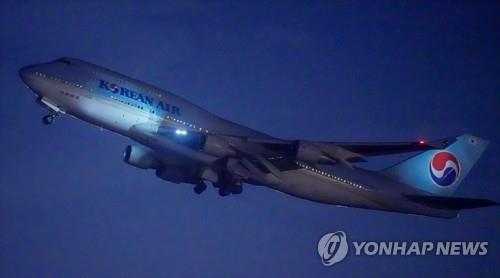 第二批旅沪韩侨将乘包机返华