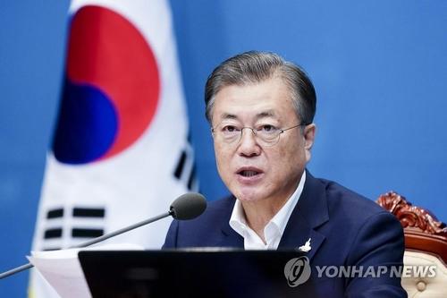 2020年8月26日韩联社要闻简报-2