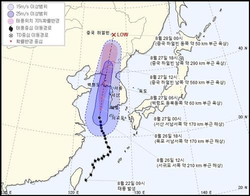 """超强力台风""""巴威""""抵达济州海域"""