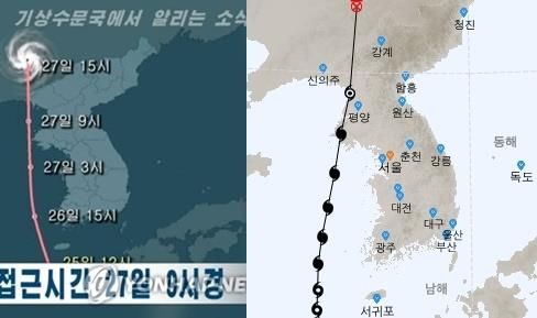 """韩朝对台风""""巴威""""入朝路径预报略不同"""