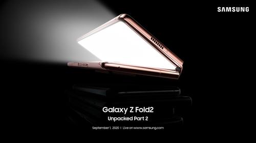 三星下周举行新品发布会公布Galaxy Z Fold2参数