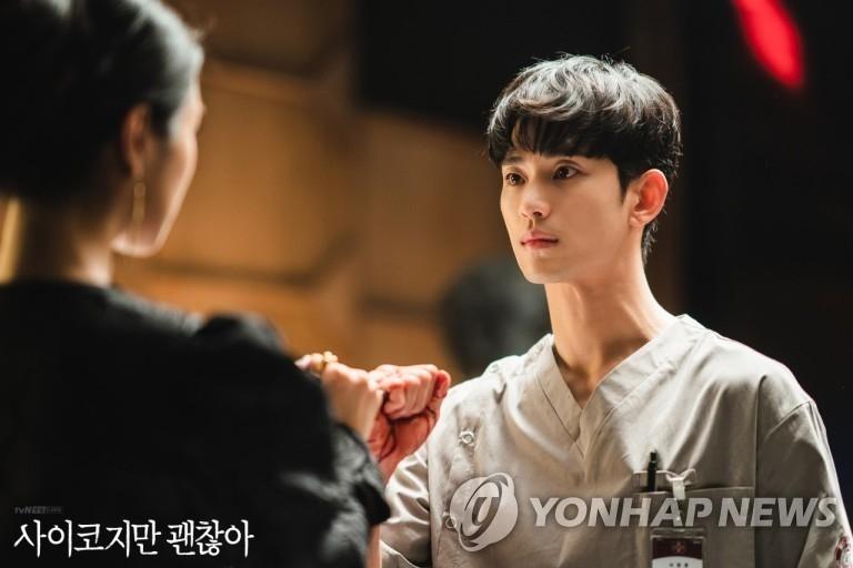 资料图片:《虽然是精神病但没关系》剧照 韩联社/tvN供图(图片严禁转载复制)