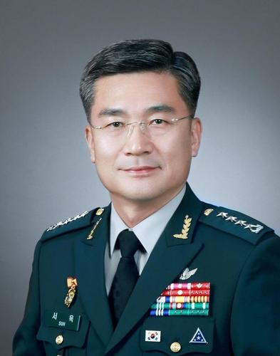 详讯:韩陆军参谋总长徐旭获国防部长官提名