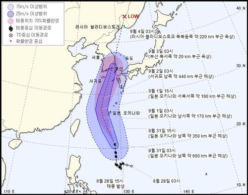 """台风""""美莎克""""北上本周将登陆韩国"""