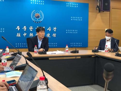 韩国驻华大使:为留学生及韩侨加飞赴华包机