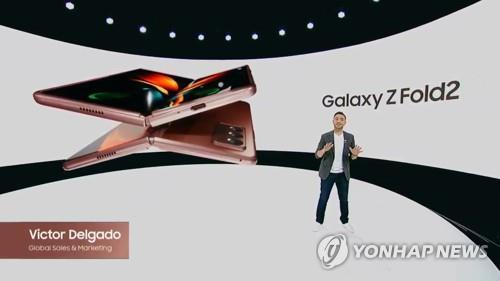 三星今晚举行发布会公布Galaxy Z Fold2配置