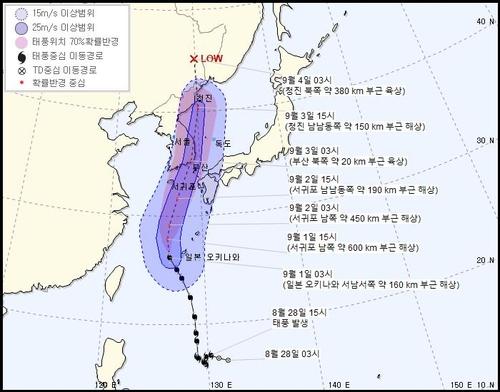 """强台风""""美莎克""""今晚接近济州道以南海域"""