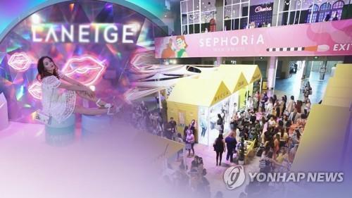 资料图片 韩联社/韩联社TV供图