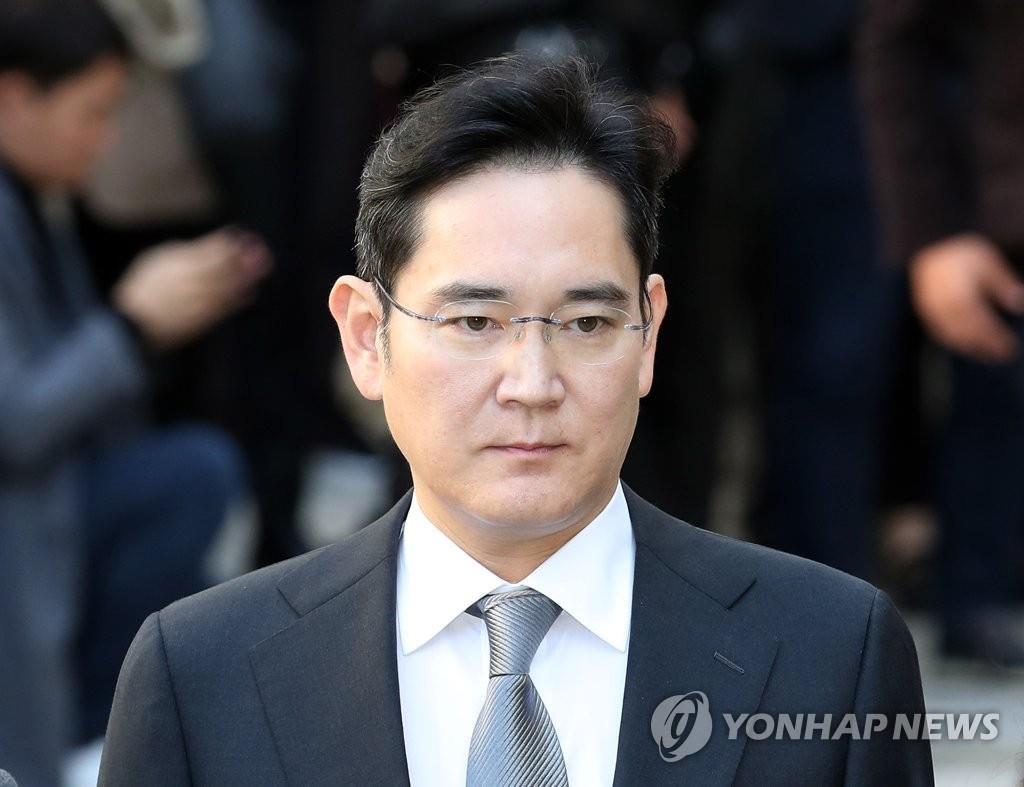 2020年9月1日韩联社要闻简报-2