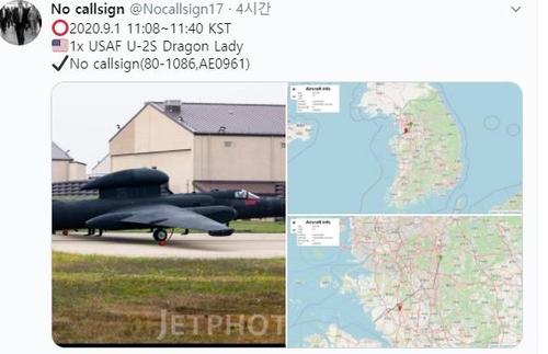"""美军U-2S""""蛟龙夫人""""高空战略侦察机航迹图 """"No callsign""""官方推特截图(图片严禁转载复制)"""