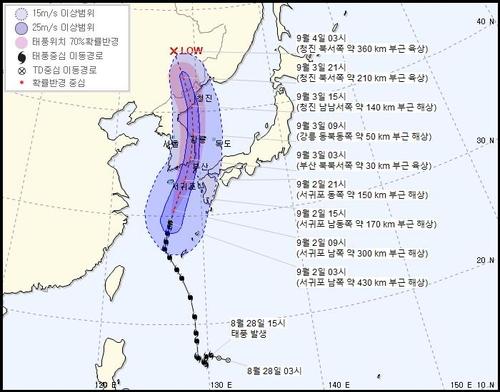 """超强台风""""美莎克""""继续北上明登陆韩半岛南部"""