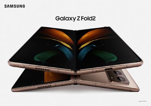 三星发布折叠屏新机Galaxy Z Fold2