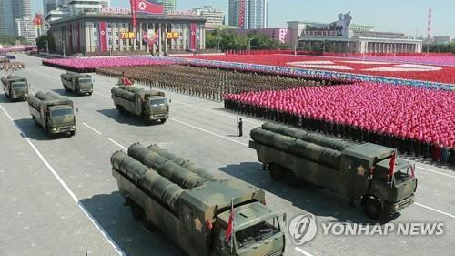 消息:朝军万人排练建党阅兵式